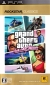 Grand Theft Auto: Vice City Stories - Rockstar Classics Box Art
