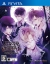 Diabolik Lovers More Blood Limited V Edition Box Art