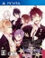 Diabolik Lovers Vandead Carnival Box Art