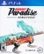 Burnout Paradise Remastered [CA] Box Art