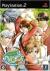 Gakuen Heaven: Okawari! (Best Version) Box Art