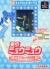 Tokyo Mew Mew - Limited Edition (Mew Mint box) Box Art