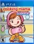Cooking Mama: Cookstar Box Art