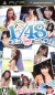 AKB1/48: Idol to Guam de Koishitara... Box Art