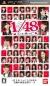 AAKB1/48: Idol to Koishitara... [First Print Limited Edition] Box Art