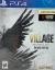 Resident Evil Village - Deluxe Edition Box Art