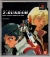 Mobile Suit Z-Gundam: First Attack Sample CD-ROM Box Art