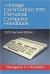 Vintage Commodore 128 Personal Computer Handbook: 2019 Survival Edition Box Art