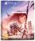 Horizon Forbidden West - Special Edition Box Art
