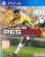 Pro Evolution Soccer 2018 Box Art
