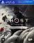 Ghost of Tsushima - Edição Especial Box Art