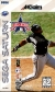All-Star Baseball '97: Featuring Frank Thomas Box Art