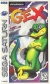 Gex Box Art