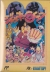 Jackie Chan's Action Kung Fu Box Art