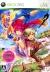Mushihime-sama Futari Ver 1.5 - Limited Edition Box Art