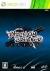Phantom Breaker: Extra Box Art