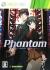Phantom: Phantom of Inferno Box Art